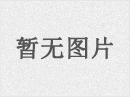 锦州餐饮网加盟 快餐 投资金额 1万元以下